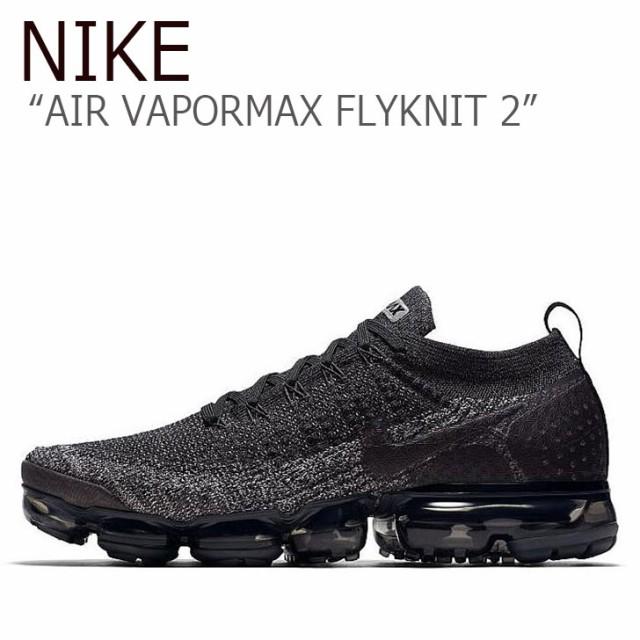 ナイキ スニーカー NIKE AIR VAPORMAX FLYKNIT 2 ...