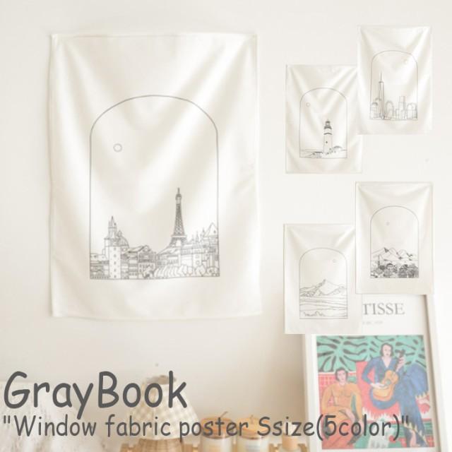グレーブック ウィンドウポスター GrayBook Windo...