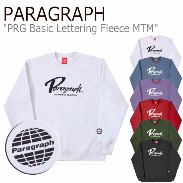 パラグラフ トレーナー PARAGRAPH PRG BASIC LETT...