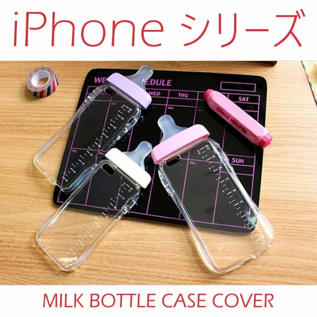 iPhone8 ケース iPhone7 カバー iPhone8 Plus iPh...