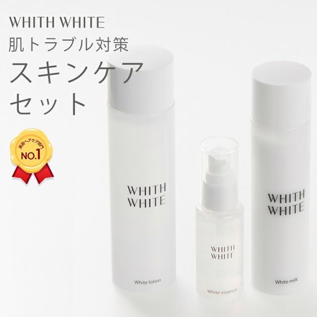 くすみ 化粧 水