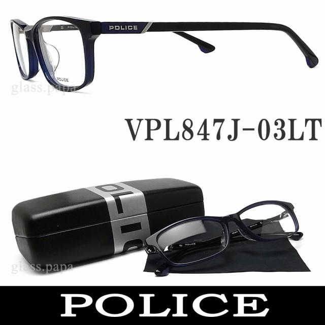 POLICE ポリス メガネフレーム VPL847J-03LT 眼鏡...