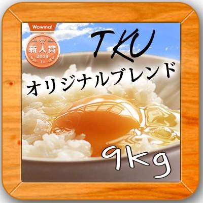 米 10kg 送料無料 精米【炊き上がりがうまいお米 ...