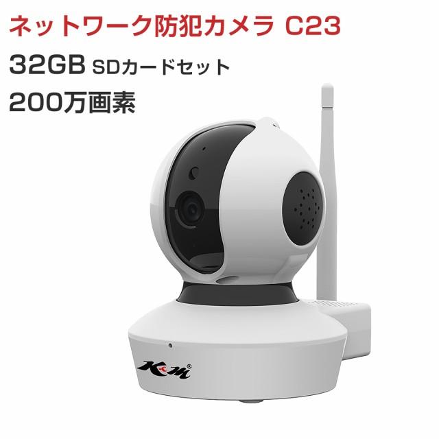 ベビーモニター 防犯カメラ ペット Vstarcam C782...