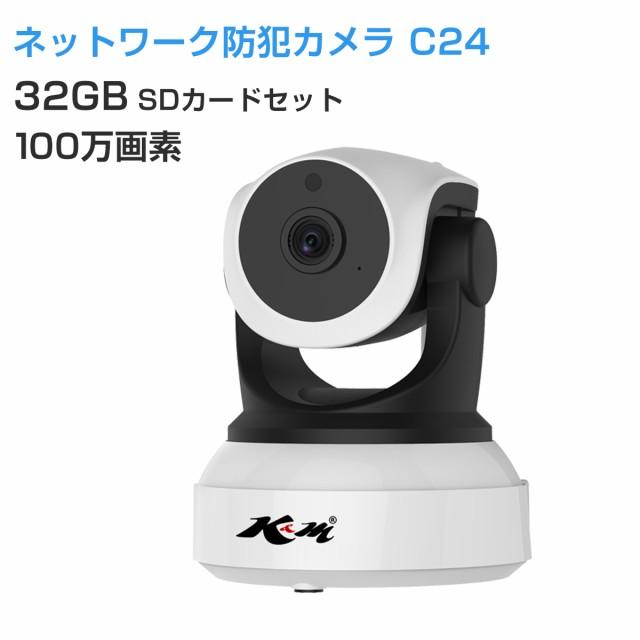 防犯カメラ ベビー ペットモニター Vstarcam C782...