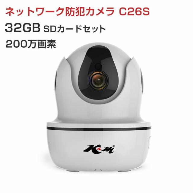 防犯カメラ ベビー ペットモニター Vstarcam C26S...