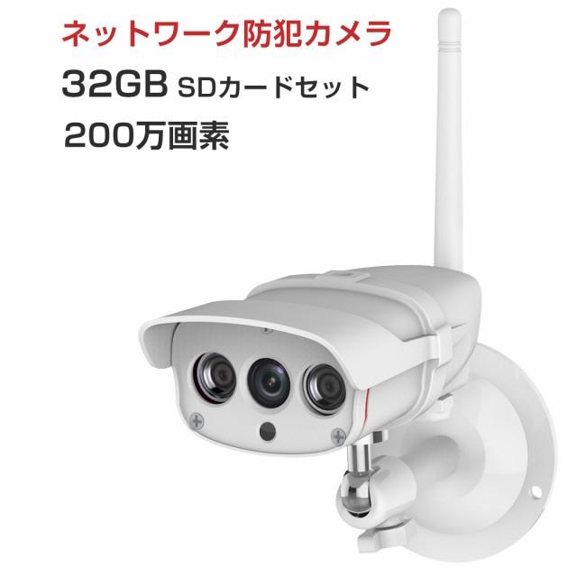 防犯カメラ ペットモニター Vstarcam C7816 SDカ...