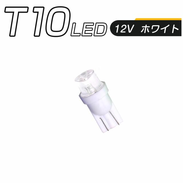 LED T10 白 SMD メーター球 タコランプ インジケ...