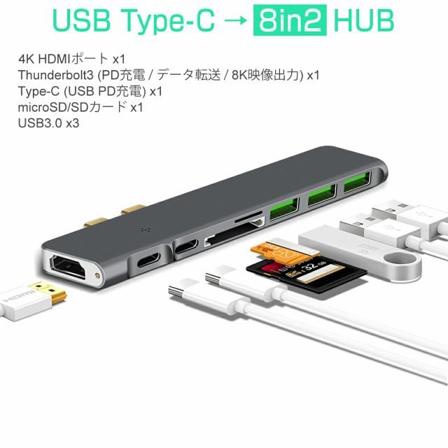 Type C USBハブ 8in1 MacBook Pro 13 15インチ Ma...