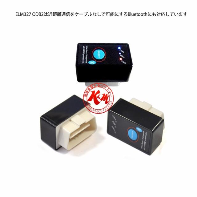スイッチ付 ELM327 OBD2汎用スキャンツール(V1.5...