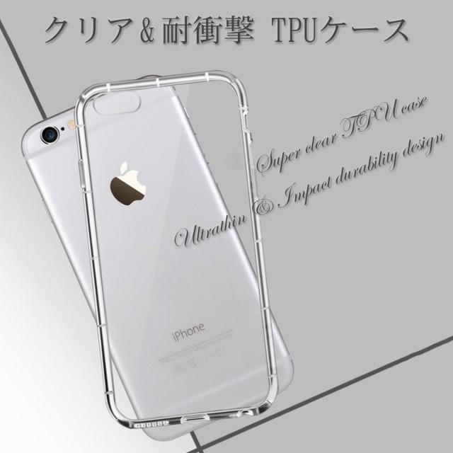 スマートフォンケースiPhone X 8 7 8 7Plus 極薄...
