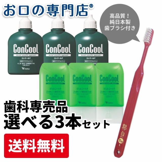 【ランキング1位】送料無料 選べるコンクール or ...