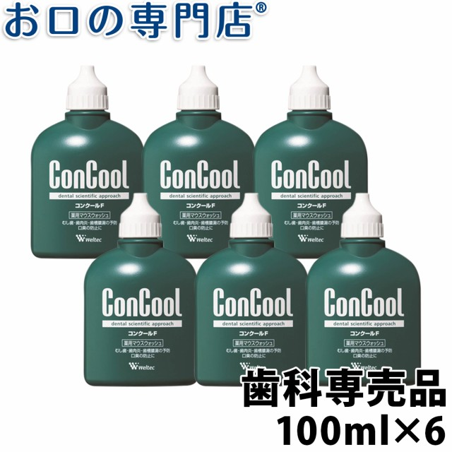 送料無料 コンクールF 100ml 6個 コンクール 歯周...