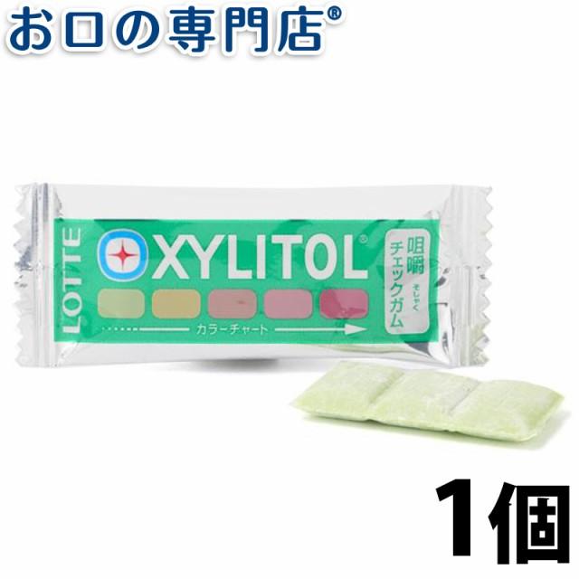 キシリトール咀嚼チェックガム1枚(ミックスフルー...