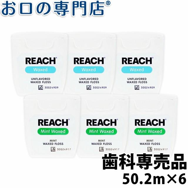 【送料込】J&J REACH(リーチ)デンタルフロス 55...