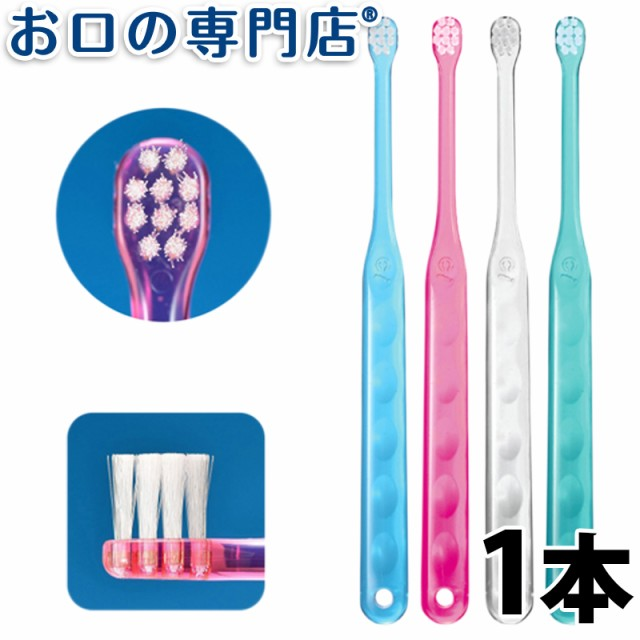 Ciメディカル Ci Assist mini(M/S)歯ブラシ ×...