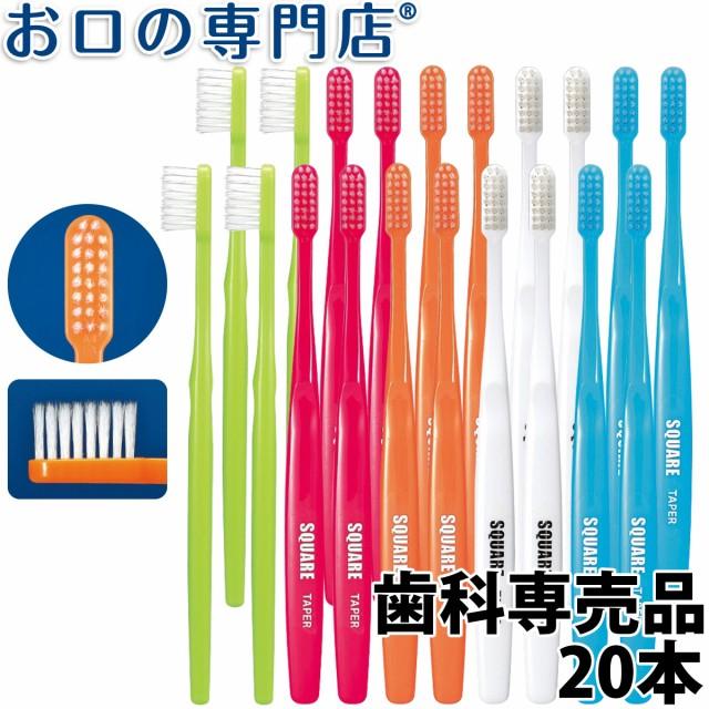 【タイムセール!】Ci リセラ スクエア 歯ブラシ ...