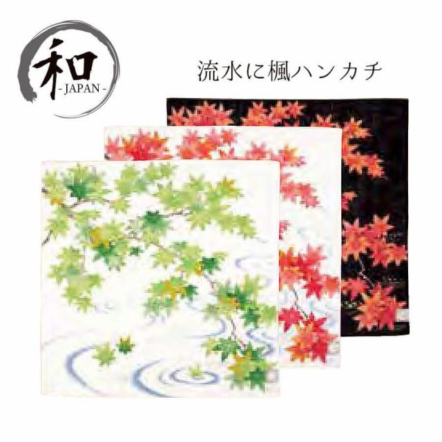 夏新作 ハンカチ 日本製 和装小物 和柄 花柄...