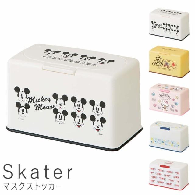 マスクストッカー Skater スケーターマス...