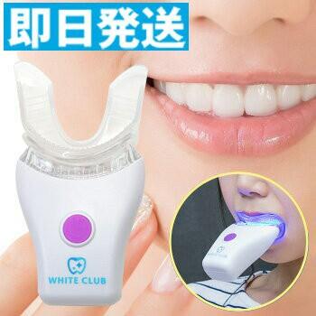 【即日発送】 ホワイトニング 歯 スパークリング...