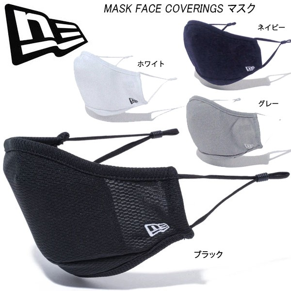 ニューエラ(NEW ERA) MASK FACE COVERINGS マス...