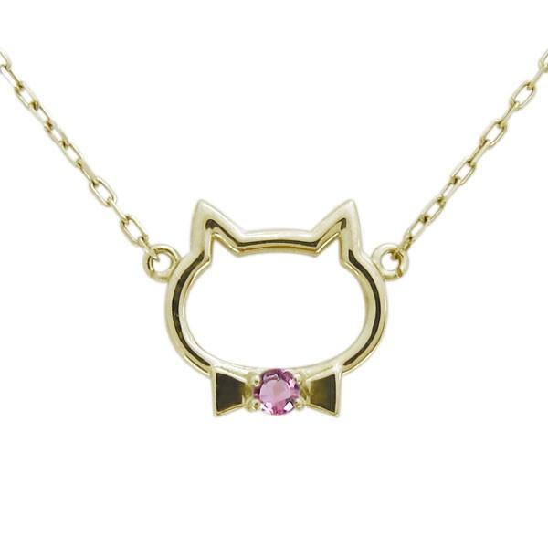 ピンクトルマリン 猫 ネックレス ねこ ペンダント...