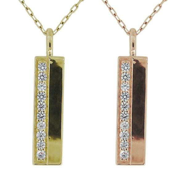 ネックレス ペア ダイヤモンド 18金 ユニセックス...