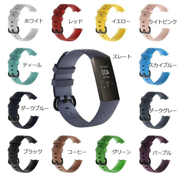 Fitbit Charge3 交換用バンド シリコン フィット...
