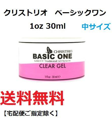 【送料無料】 新品 箱付き LED&UV対応 NEWボト...
