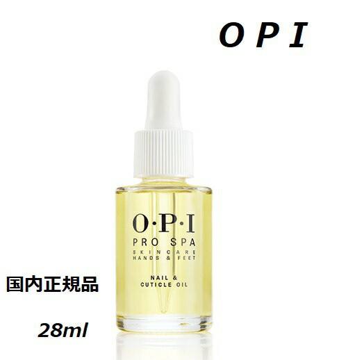 OPI プロスパ キューティクルオイル 28ml 大サイ...