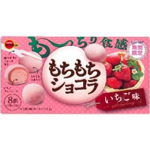 ブルボン もちもちショコラ いちご味 8個×6入(1...