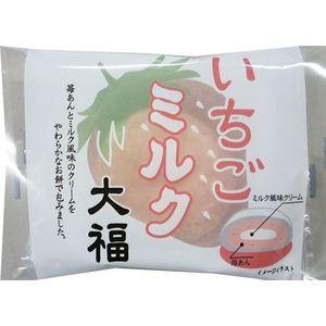 米屋 いちごミルク大福 1個×6入