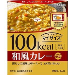 大塚食品 マイサイズ和風カレー 10入