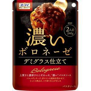 日本製粉 濃いボロネーゼ 8入