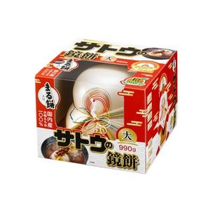サトウ食品 鏡餅(お供え餅)まる餅入り 大 990g