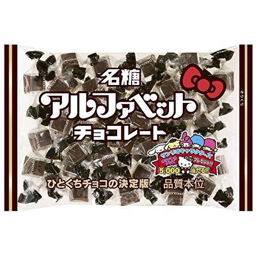 名糖産業 アルファベットチョコレート 191g×6...