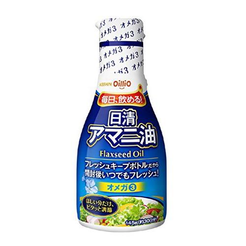 日清オイリオ アマニ油 145g×3入