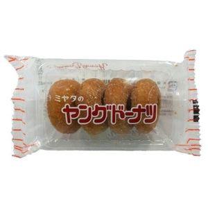 宮田製菓 ヤングドーナツ 4個×20袋
