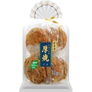 金吾堂製菓 厚焼 ごま 9枚×12入