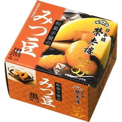 榮太樓(えいたろう) 和菓子屋のみつ豆 黒みつ 2...