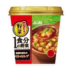 アサヒグループ食品 おどろき野菜1食分 初夏を味...