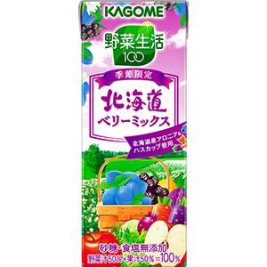 カゴメ 野菜生活 北海道ベリーミックス 195ml×24...