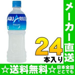 コカ・コーラ アクエリアス 500mlペットボトル 24...