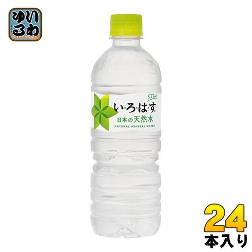 コカ・コーラ い・ろ・は・す(I LOHAS) 555ml ペ...