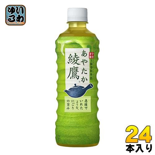 コカ・コーラ 綾鷹 525ml ペットボトル 24本入