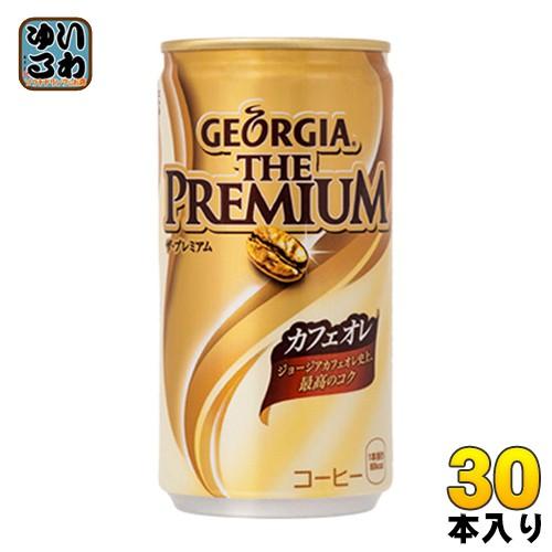 コカ・コーラ ジョージア ザ・プレミアム カフェ...