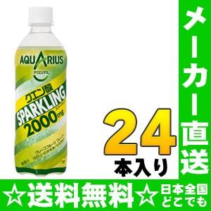 コカ・コーラ アクエリアス クエン酸 スパークリ...