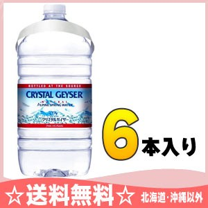 大塚食品 クリスタルガイザー 1ガロンボトル 6本...