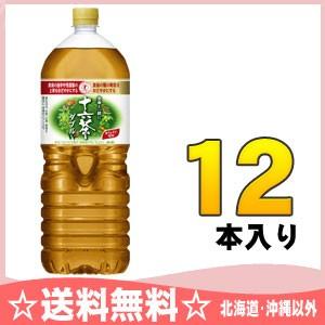 アサヒ 食事と一緒に十六茶W(ダブル) 2Lペット...