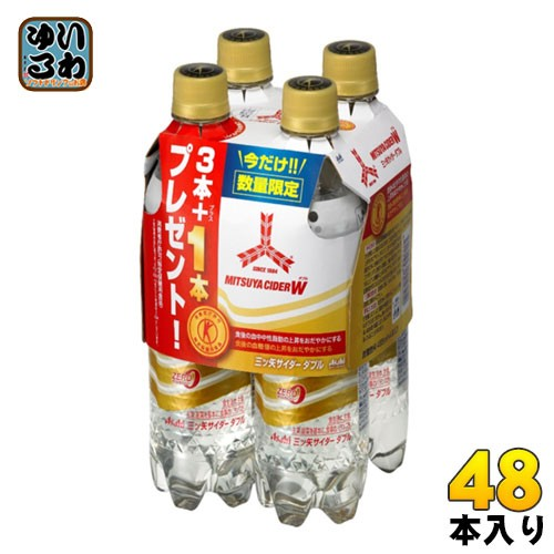 アサヒ 三ツ矢サイダー W(ダブル) 485ml ペットボ...